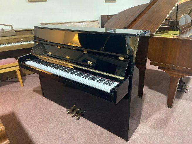 High Gloss Yamaha B1 Piano